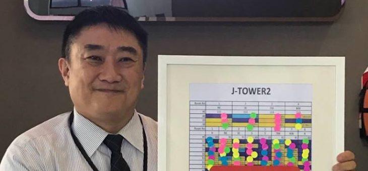 「Jタワー2」タワーコンドミニアム43階建 本日完売御礼! 販売開始より5週間